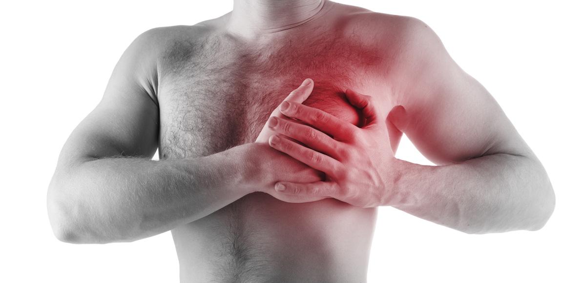 Ocena wpływu naturalnych lipidowów wzapobieganiu ponownym incydentom wieńcowym uchorych poprzebytym ostrym zespole wieńcowym (OZW) leczonych metodą pierwotnej angioplastyki.